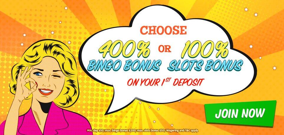 Bingo Extra First Deposit